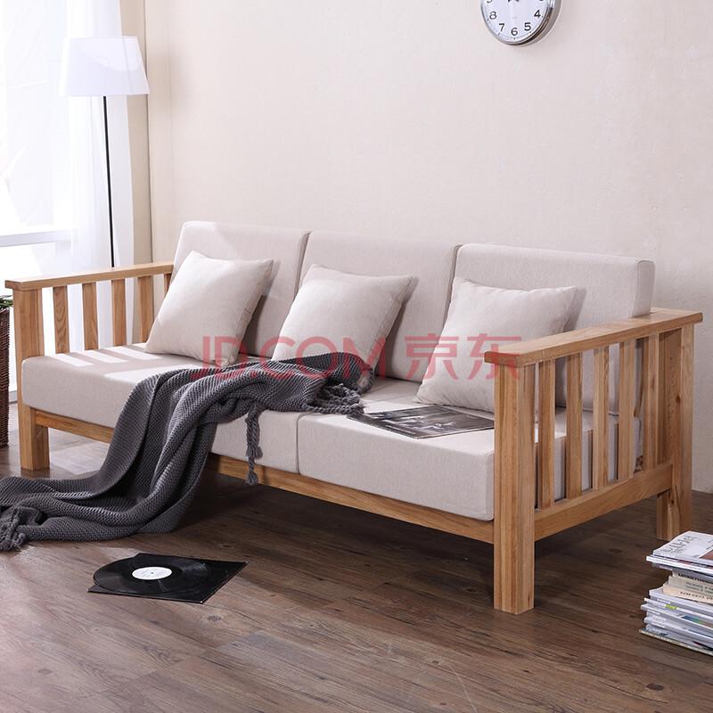 富象全实木沙发组合布艺三人木头橡木沙发中式简约小户型客厅家具
