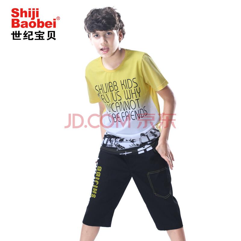 儿童运动套装t恤+短裤