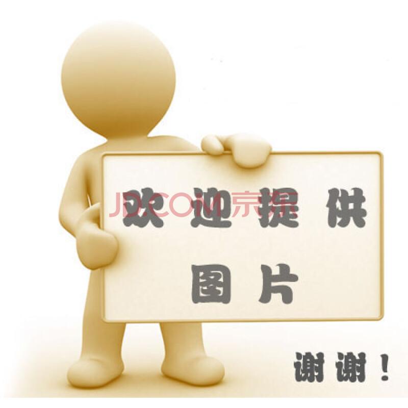 【乡镇党的建设情况】