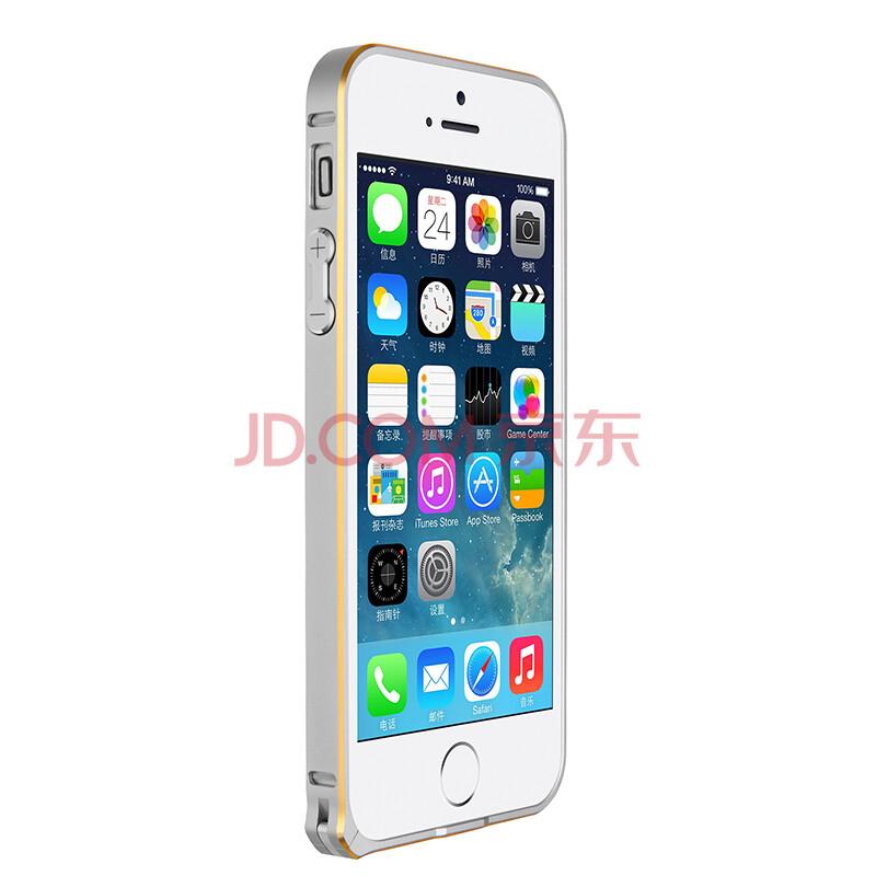 哥特斯 表扣特别版带金边iphone5手机壳超薄金属边框 苹果5手机壳5s
