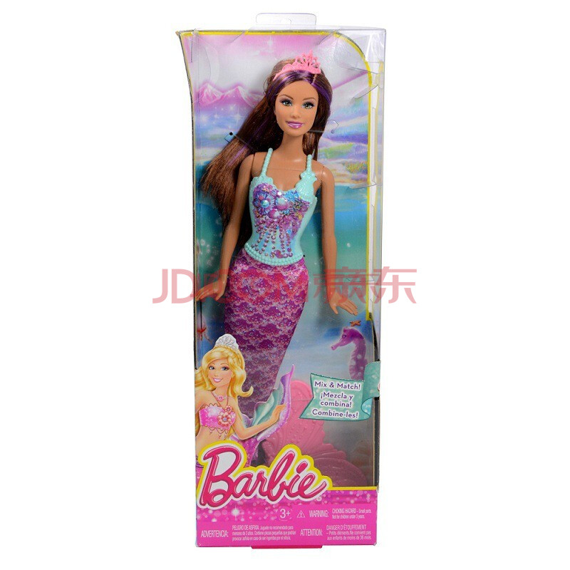 美泰Barbie 芭比娃娃 女孩玩具 甜美人鱼 BCN