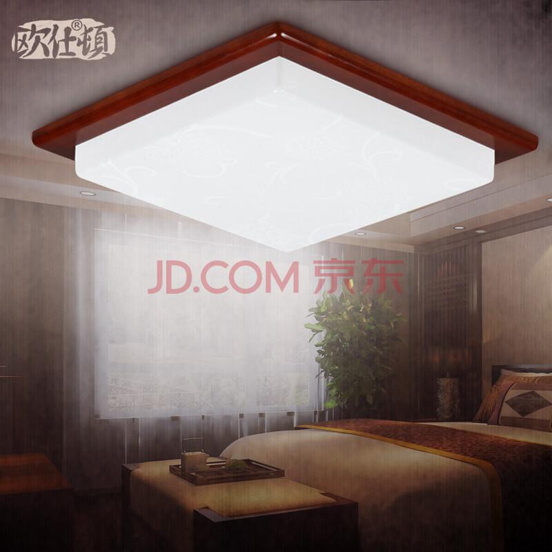 欧仕顿中式灯具亚克力方形实木中式灯具客厅led中式吸图片