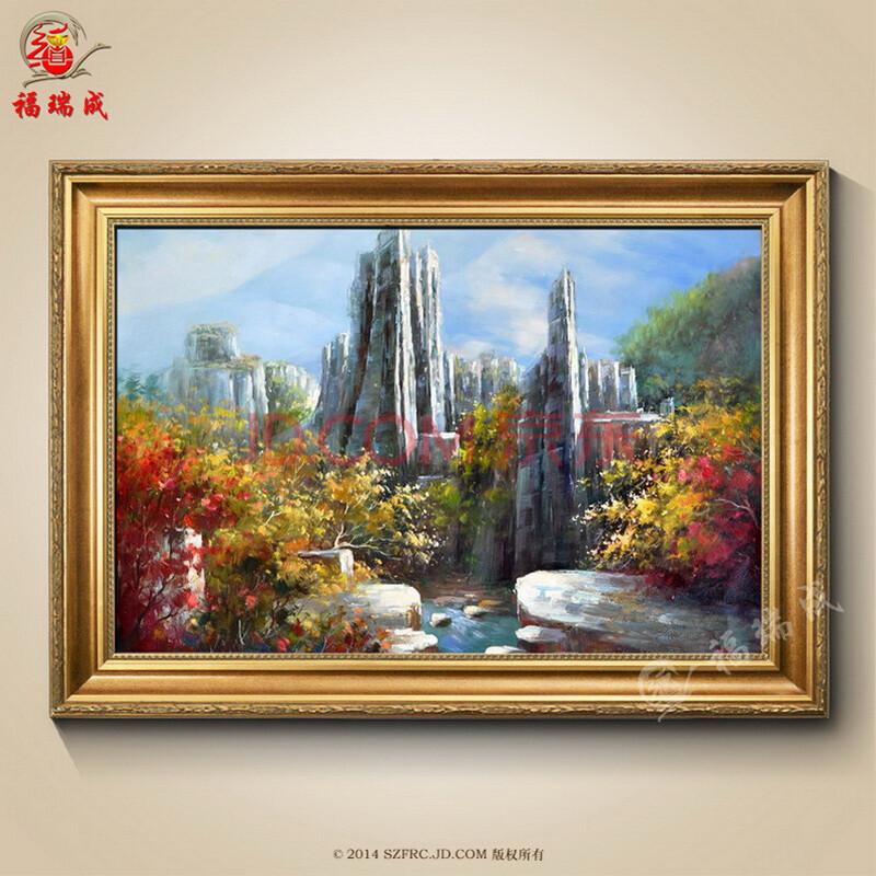 欧式山水风景纯手绘油画挂画古典风景