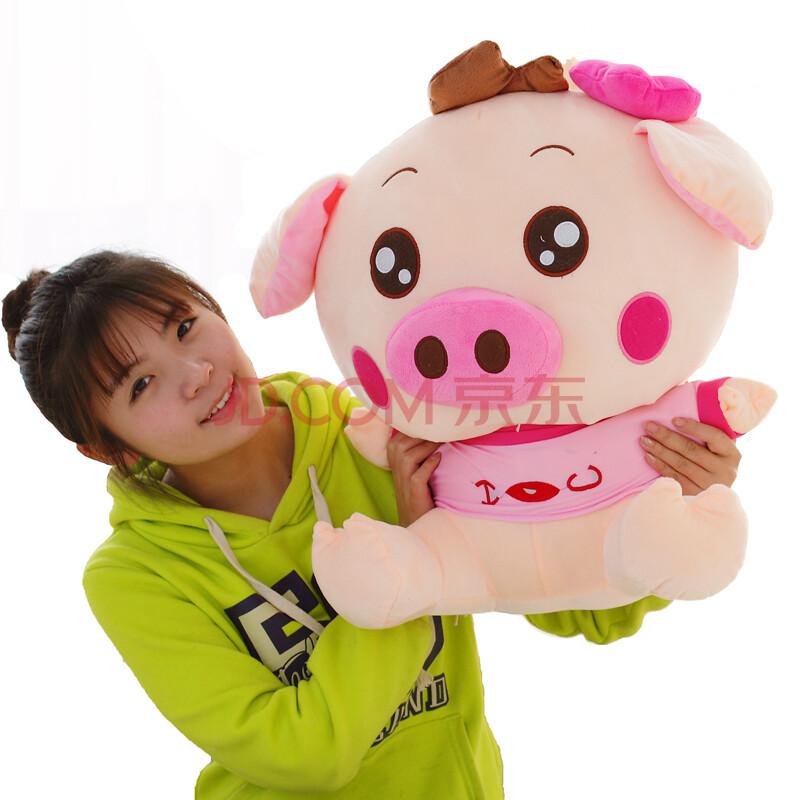 柒彩熊 情侣猪猪调皮猪麦兜猪公仔毛绒玩具布娃娃送女友大号布偶生日