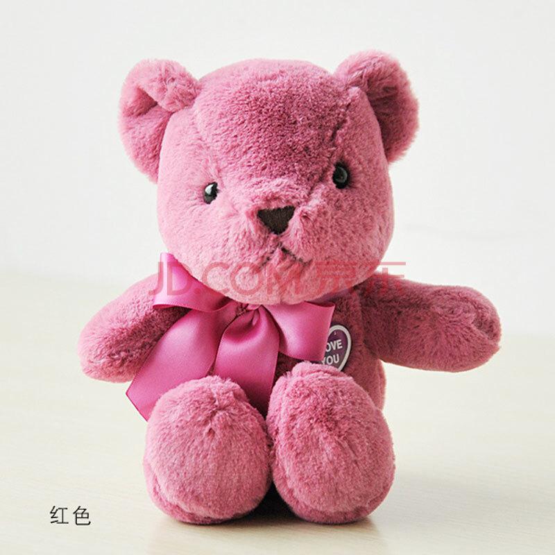 创意毛绒玩具泰迪熊公仔儿童玩具布娃娃可爱玩偶活动小礼品 红色 全长