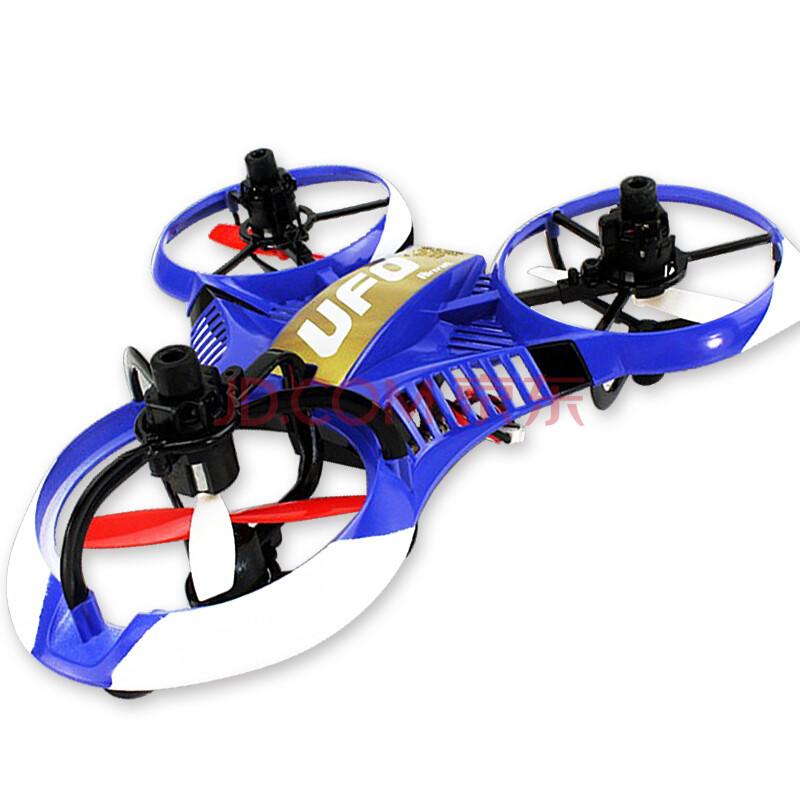 遥控飞机航模玩具 三轴模型飞行器 骅威正版 即甩即飞