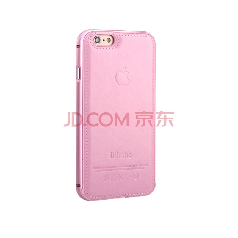 azns 手机壳保护套 皮纹金属边框后盖 适用于iphone5/5s 苹果6代 6