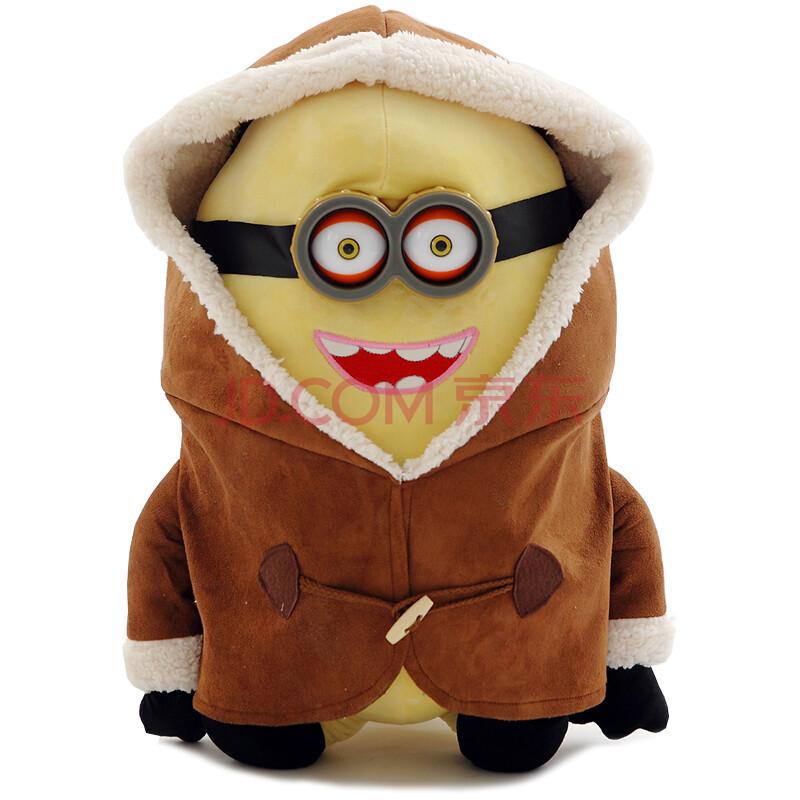 3d风衣沙滩小黄人公仔毛绒玩具娃娃 创意生日礼物 代写卡片 大笑风衣