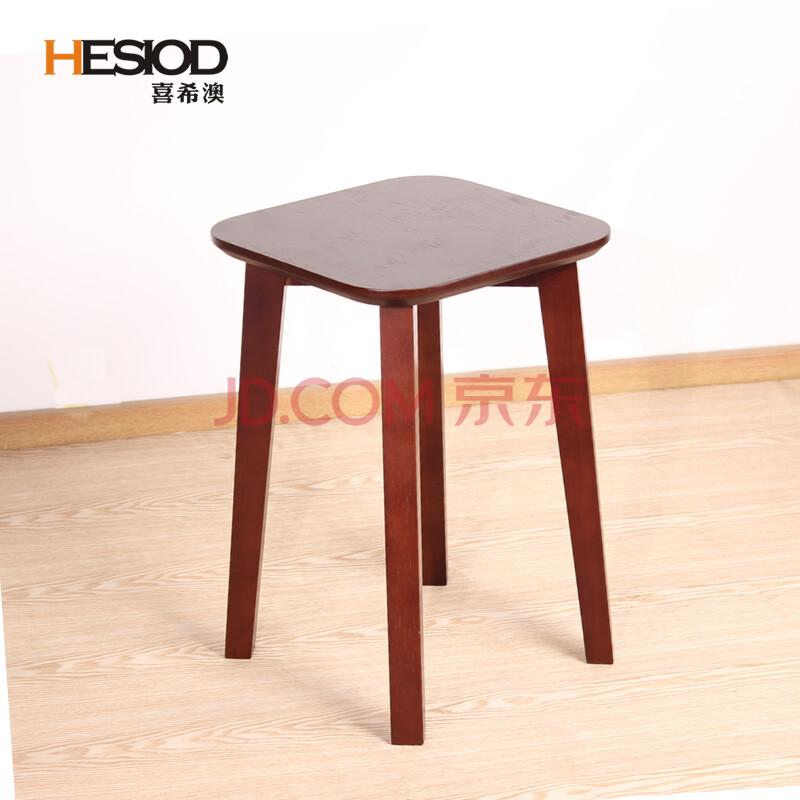 实木凳子时尚简约创意圆凳 餐桌凳 简约现代休闲凳木凳子方凳 胡桃色