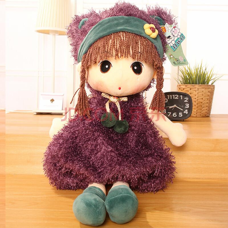 可爱菲儿布娃娃大号毛绒玩具公仔小女孩儿童玩偶情人节生日礼物 紫色