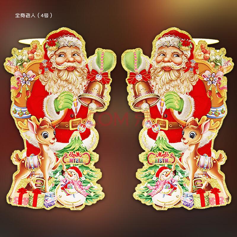 圣诞树门贴窗花 圣诞老人拉车剪纸立体贴画