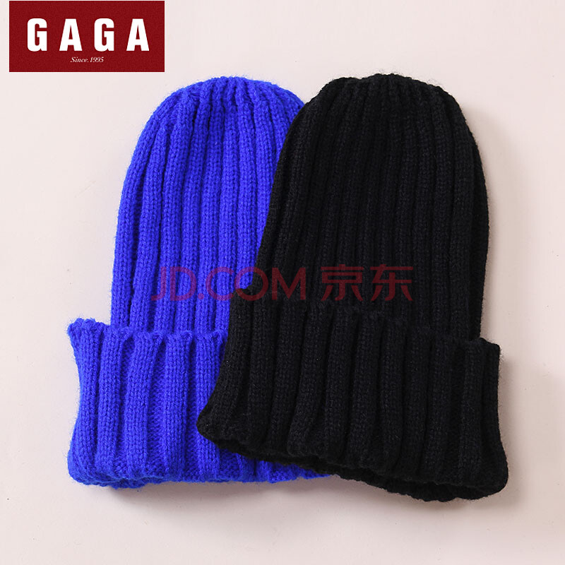 秋冬季女童保暖可爱针织长帽儿童毛线帽子时尚女孩针织毛线尖尖帽