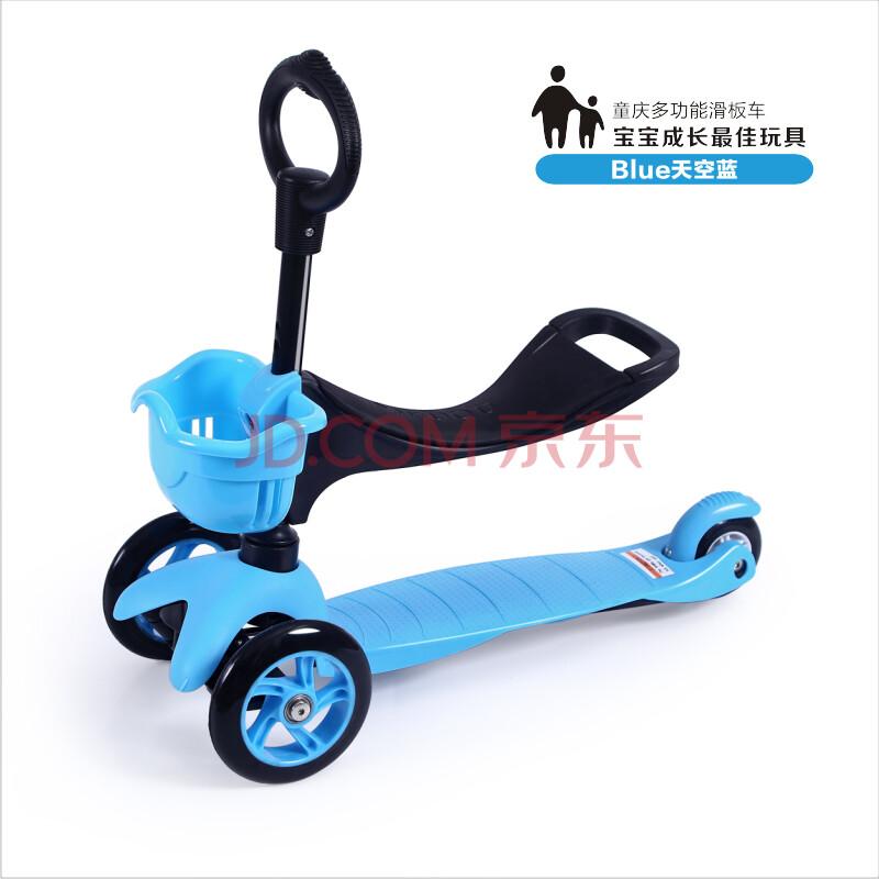 儿童脚刹式三轮滑板车