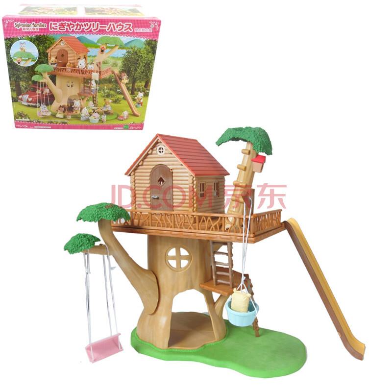 森贝儿森林动物家族女孩玩具玩偶公仔大房子房子三款 快乐小树屋28828
