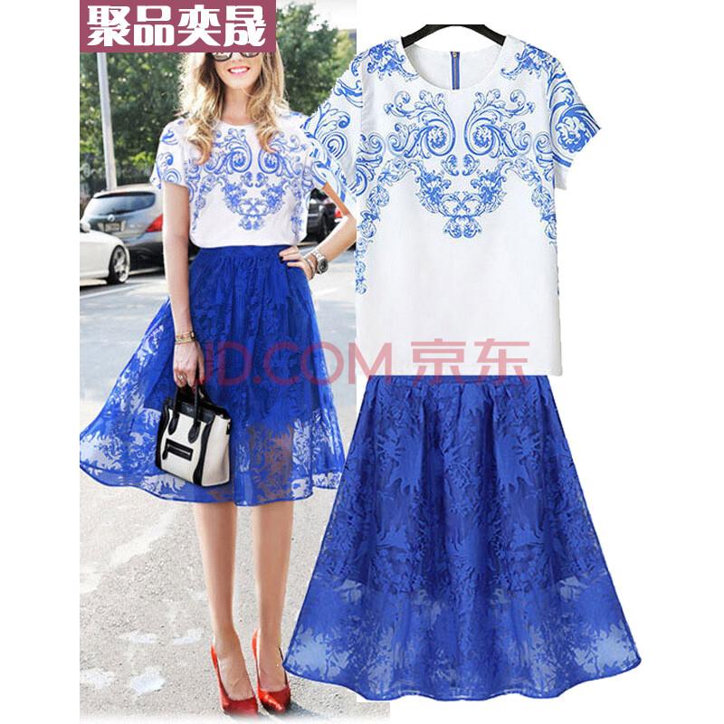 摆欧根纱半身裙套装 蓝色