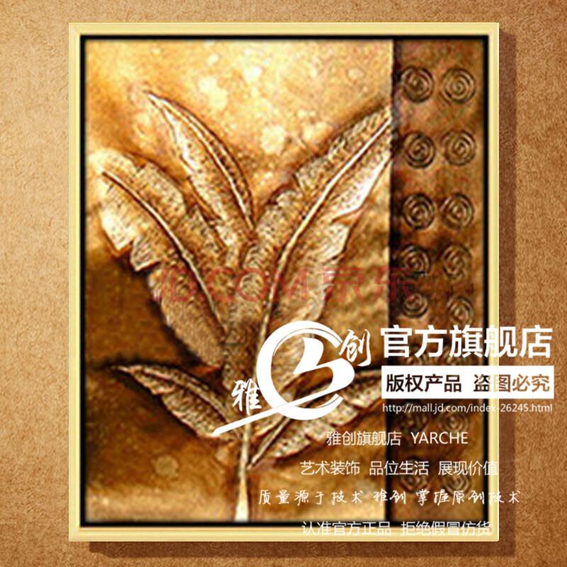 手繪東南亞泰式裝飾畫客廳書房有框畫高檔酒店壁飾抽象畫 金銀芭蕉葉