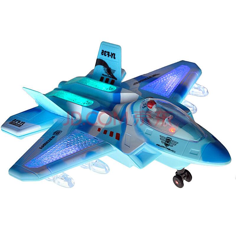 儿童遥控战斗机 4通道 卡通q版遥控飞机 带灯光音效 宝宝遥控飞机玩具