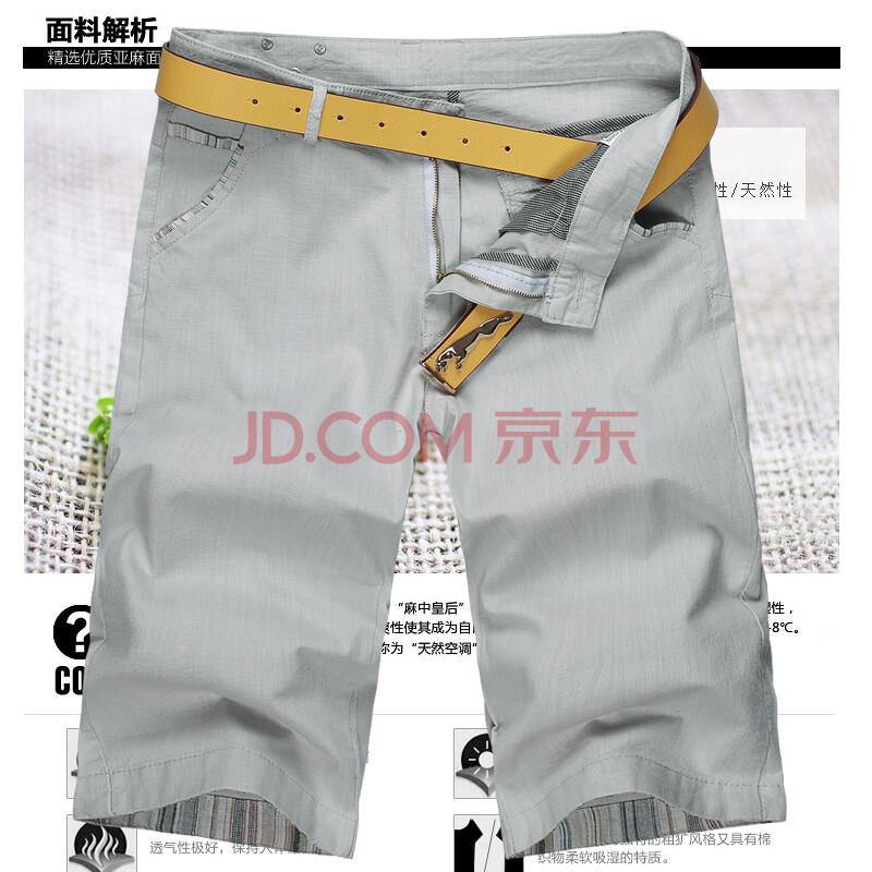 【货到付款】2014新款亚麻休闲短裤 男士夏装五分裤 男装韩版修身中裤
