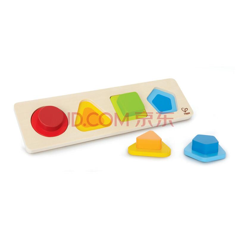 乐1-2岁e0502儿童玩具宝宝益智早教智力木制分类拼板