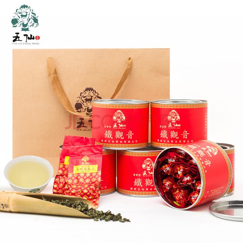 五仙茶叶罐装铁观音茶叶红色清香型