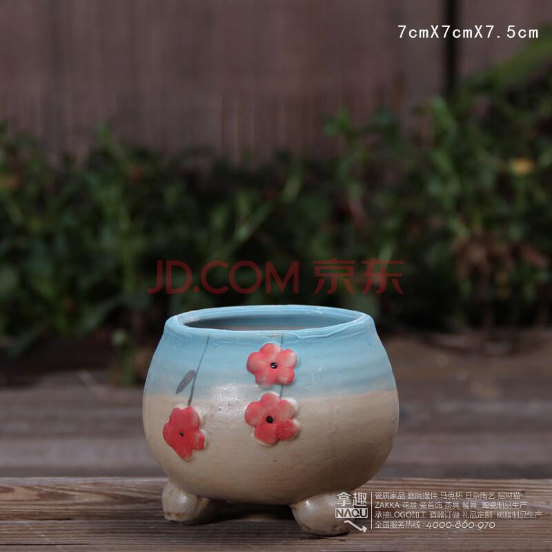 韩国手绘立体 老桩 多肉植物花瓶 手工桌面 肉肉陶瓷花盆 园艺摆饰