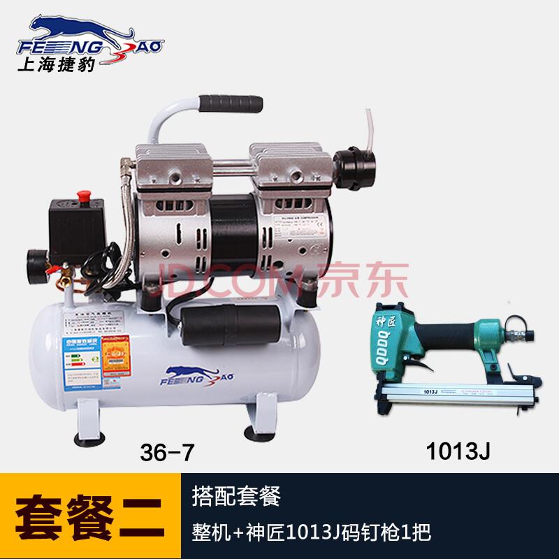 上海捷豹无油静音空压机气泵1509木工空气压缩机36/7牙科诊所1p打气泵