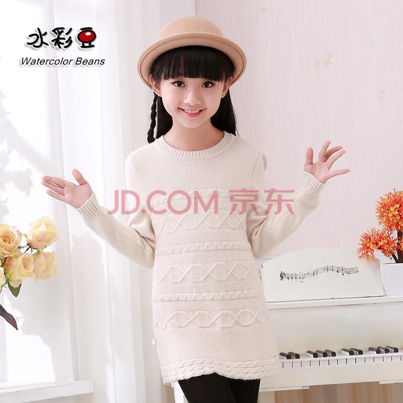 衫儿童羊绒衫中长款毛衣儿童针织衫毛衣女童毛衣中大童衣服打底衫毛衣
