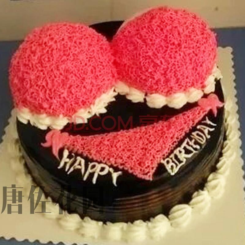 兴趣比基尼蛋糕 送男朋友创意蛋糕定制图片