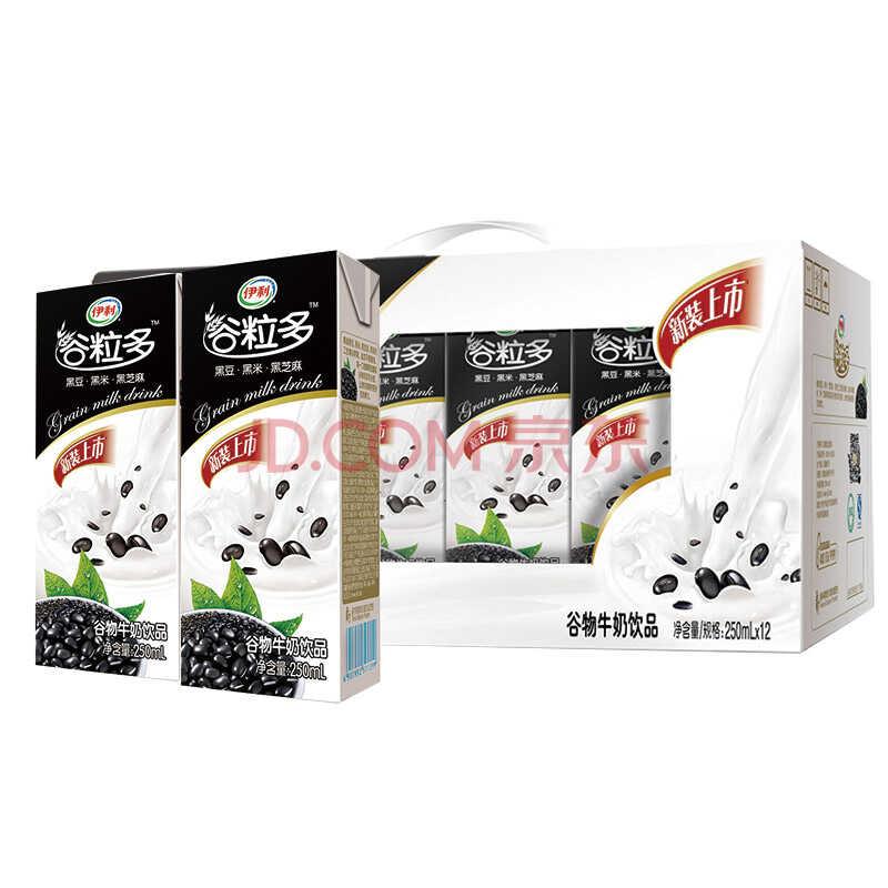 伊利 谷粒多黑谷牛奶饮品250ml*12盒 礼盒装)