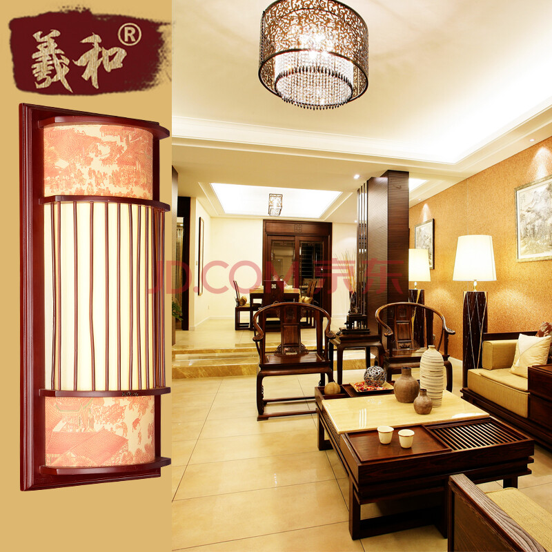 羲和中式壁灯 欧式卧室阳台过道led床头灯