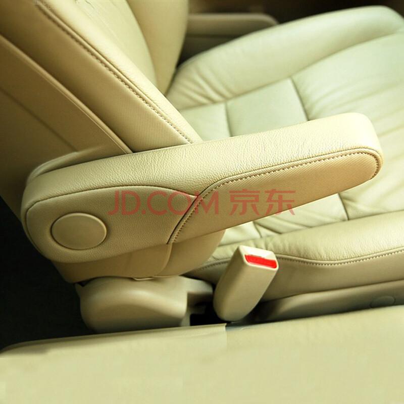 进奇汽车扶手套 前排座椅中央扶手皮套本田crv 奥德赛