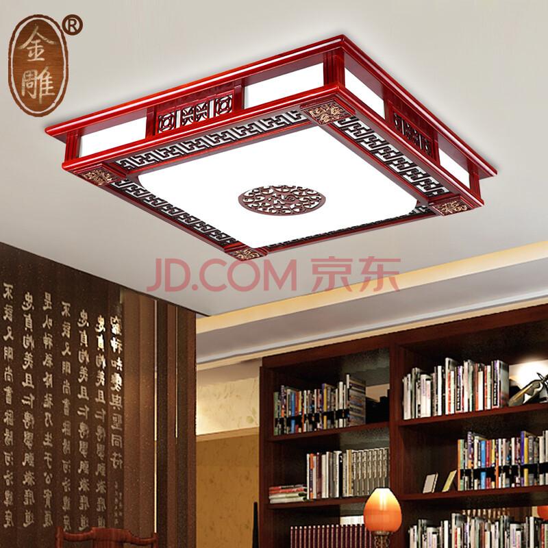 金雕中式灯具 福字实木吸顶灯长方形客厅卧室餐厅书房图片