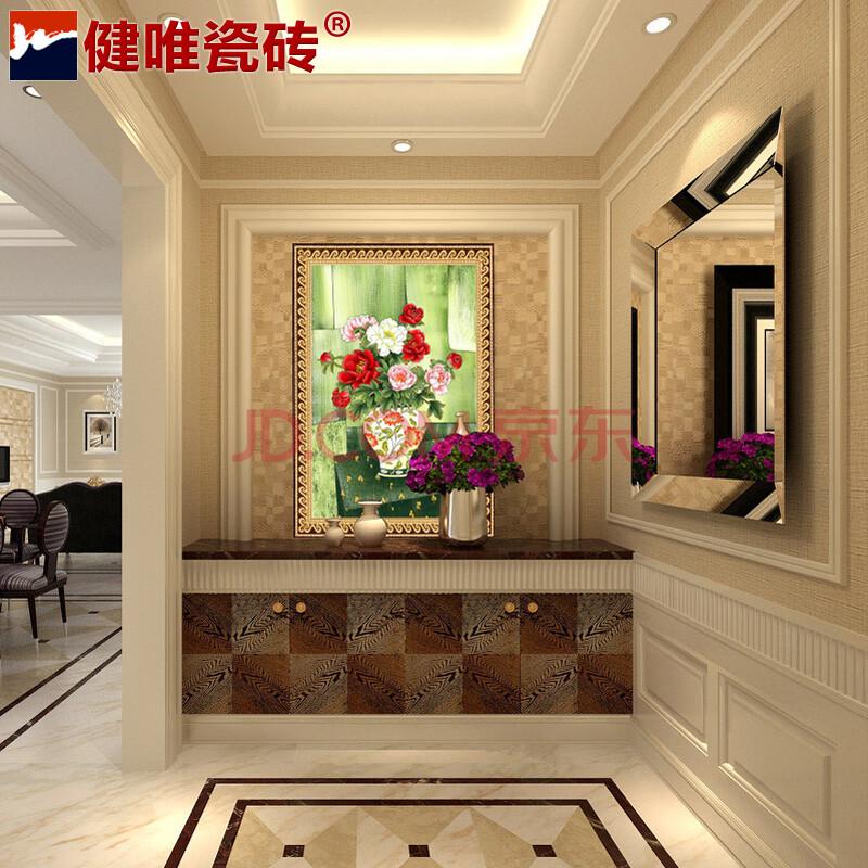 健唯瓷砖 玄关墙砖 客厅抛晶砖拼花 背景墙拼图 建材磁砖pj801101