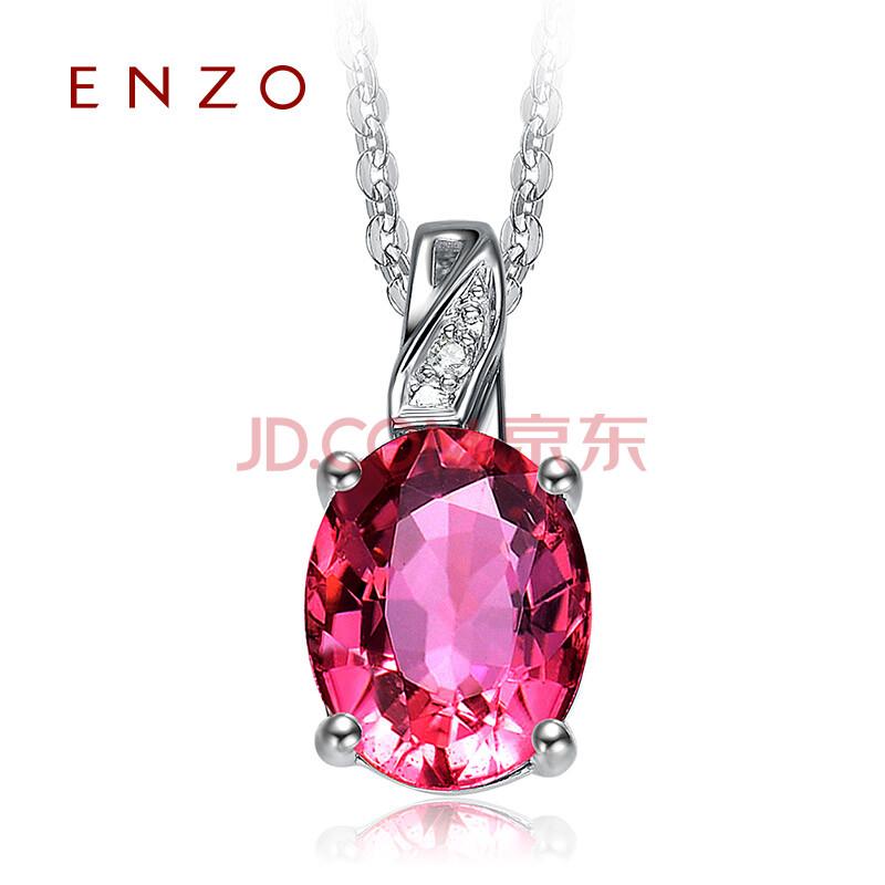 24克拉红碧玺钻石吊坠 18k白金椭圆形彩宝项坠女 18k白金 不含链