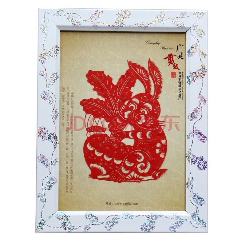 广灵剪纸十二生肖剪纸 相框剪纸 出国礼品 外事礼品 剪纸小礼品 特色礼