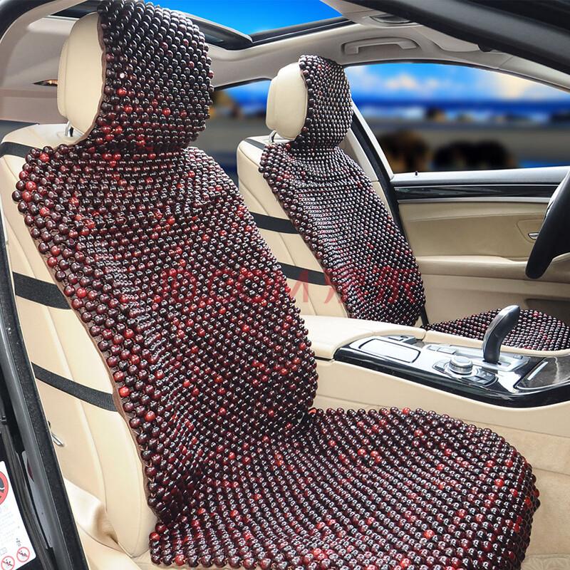 聚灵吉纯天然红衫木手工编织养生汽车坐垫 座垫 车垫