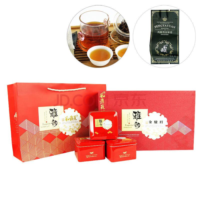 金骏眉150g茶叶小学桐木关礼盒闵行星村小种红茶v茶叶武夷图片