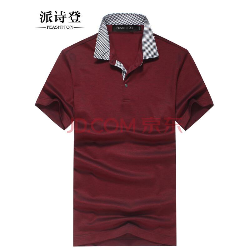 父亲节双丝光棉商务t恤衫 2014新款中年男士纯色翻领纯棉短袖t恤 酒红