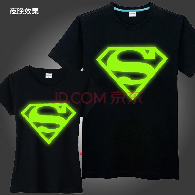 情侣超人衣服_乐酷夜光t恤超人superman韩版情侣装衣服女