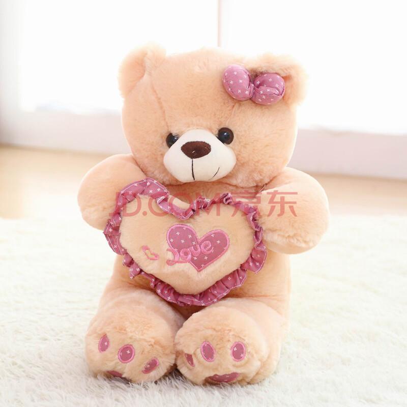 毛绒玩具 泰迪熊 熊熊 公仔 布娃娃 玩偶 生日礼物 蓝色 50cm迷你款