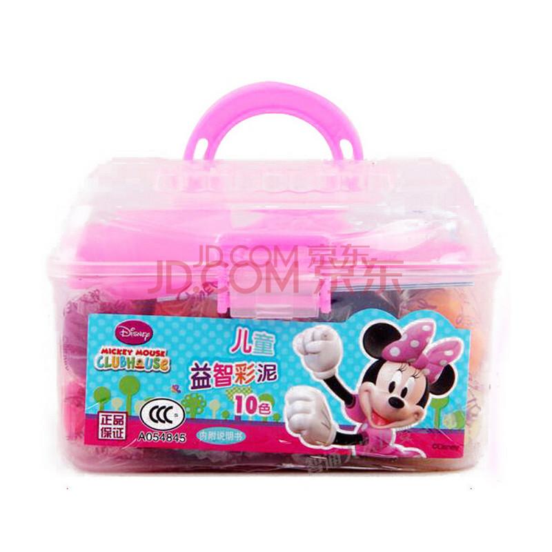 儿童diy益智玩具真彩10色彩泥米奇手工彩泥儿童橡皮泥 粉色米妮