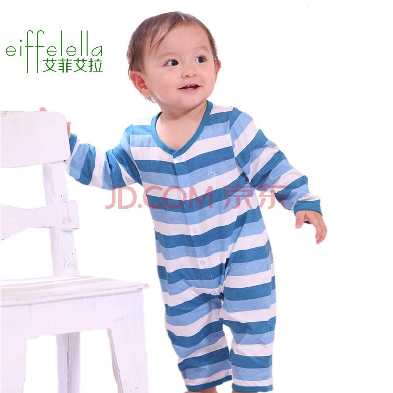 衣秋季婴幼儿服装0-1岁