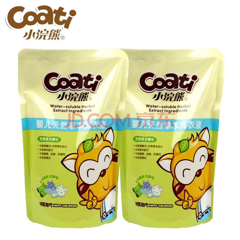 小浣熊正品谷物蛋白婴儿洗衣液宝宝儿童衣物清洁剂1