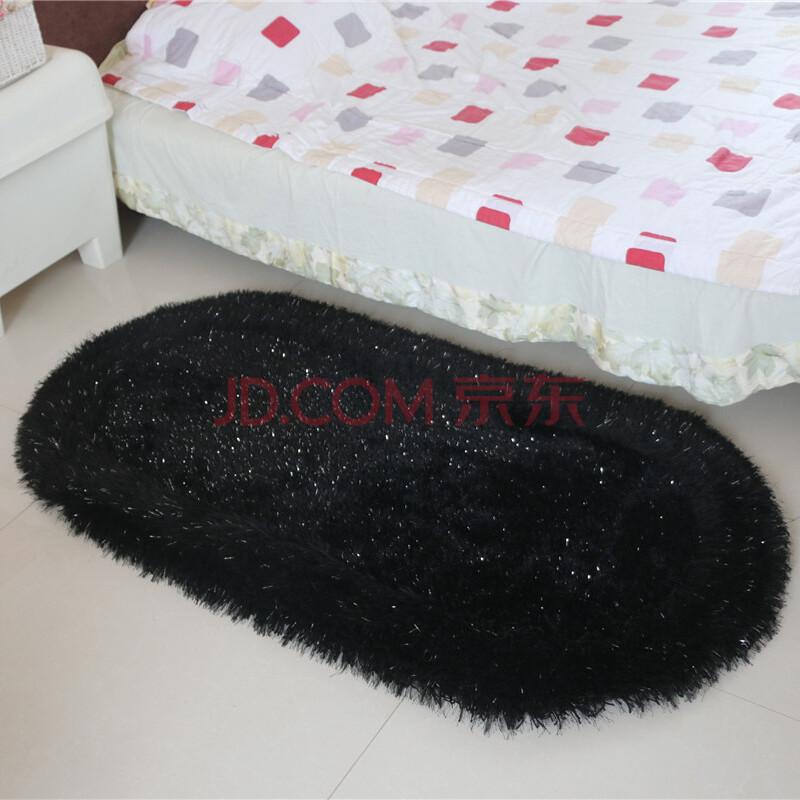 小酒窝床边地毯客厅卧室茶几床边毯长圆椭圆弹力丝地毯亮丝可定制