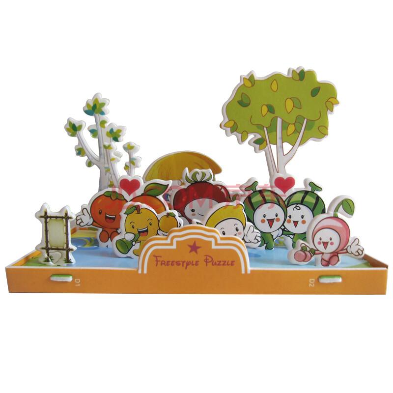 3d立体卡通动画系列 儿童diy 立体拼板 趣味益智拼图 水果果园3d立体