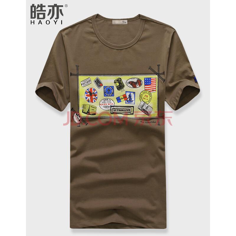 咖啡色t恤男