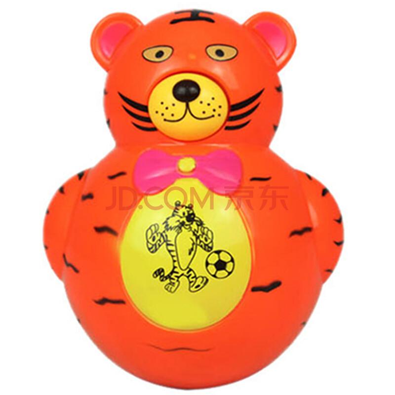 儿童音乐不倒翁玩具大号宝宝早教婴儿玩具益智0-6个月-1-2岁 橙色老虎