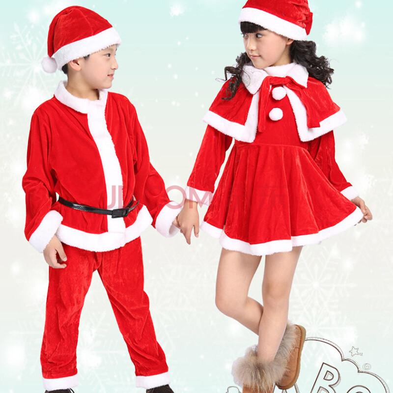 创意儿童圣诞节礼品礼物 服装 男女童圣诞表演服饰 可爱圣诞老人裙子