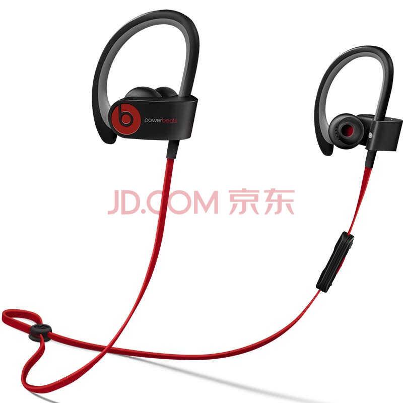 Beats Powerbeats2 Wireless 耳机 - 黑色  双动力无线版 运动耳机 蓝牙无线 带麦 )
