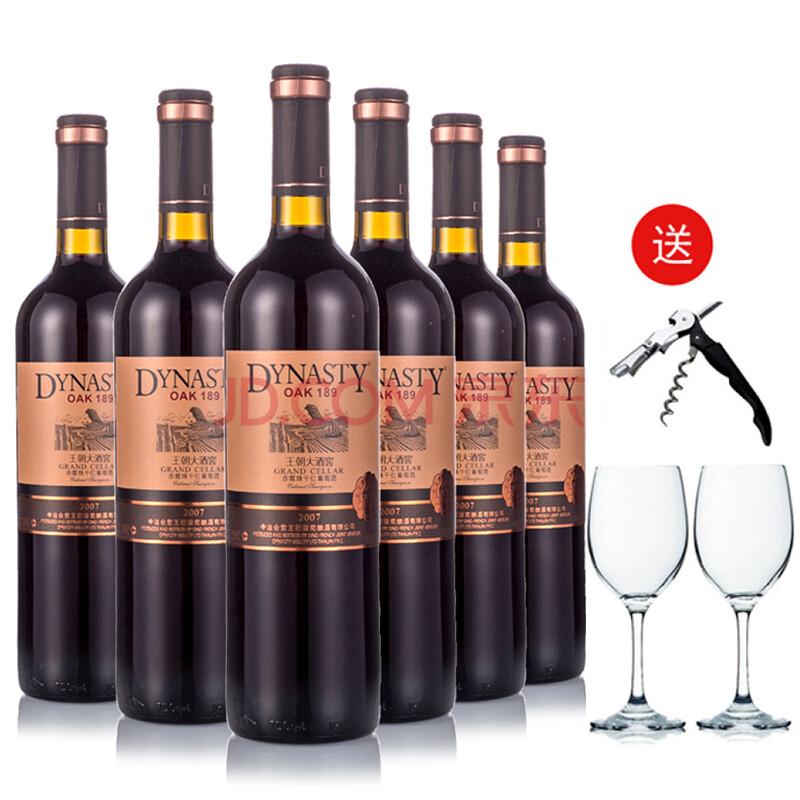 王朝大酒窖oak189赤霞珠干红葡萄酒750ml